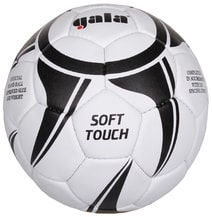 Soft Touch BH3043S míč na házenou men