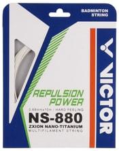 NS-880Z TI badmintonový výplet, 10m