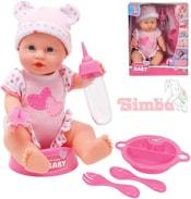 New Born Baby panenka miminko holčička 30cm pije čůrá set s doplňky
