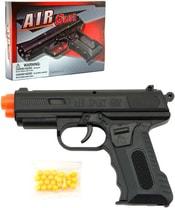 Pistole dětská kuličková 17cm set kuličkovka s náboji v sáčku plast