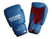 Boxerské rukavice - PU kůže vel.XL - 14 oz.