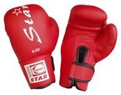 Boxerské rukavice - PU kůže vel. S - 8 oz.