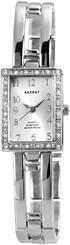 Dámské kovové hodinky u-sh168