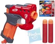 NERF MEGA Pistole nejmenší set se 2 šipkami plast