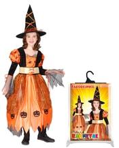 Kostým Halloweenský, vel. S