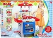Multifunkční Kuchyňka dětská set s 25 doplňky 67x30cm plast Světlo Zvuk