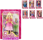 BRB Mini Princezna 10 cm