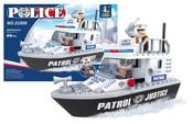 Stavebnice policejní loď 83 dílů