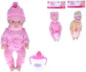 Panenka miminko baby 30cm set s lahvičkou 3 druhy v sáčku