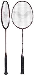 Ultramate 8 Badminton Racket