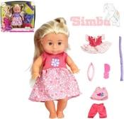 Panenka Julia 21cm s oblečením set miminko s doplňky 7ks 2 druhy