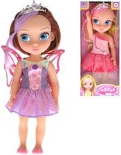Panenka Princezna 40cm velké oči 2 druhy s křidélky v krabičce