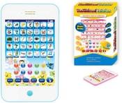 Telefon dětský vzdělávací na baterie CZ česky mluvící Světlo Zvuk 2 barvy