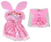 Karnevalový kostým Motýlek